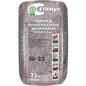 Штукатурка цементная декоративная Стимул Ш-23 короед 2.5-3.0 25 кг