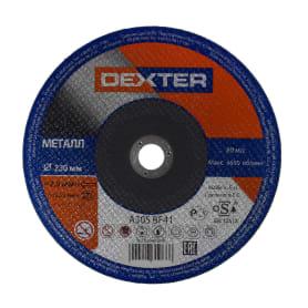 Круг отрезной по металлу Dexter, тип 41, 230x2.5x22.2 мм