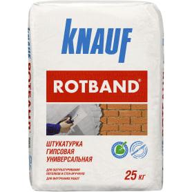 Штукатурка гипсовая Knauf Ротбанд 25 кг