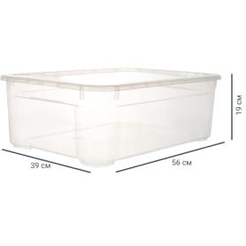 Ящик универсальный М 39х19x56 cм, пластик цвет прозрачный  с крышкой