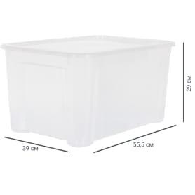 Ящик Кристалл 39х29x56 см, пластик цвет прозрачный с крышкой