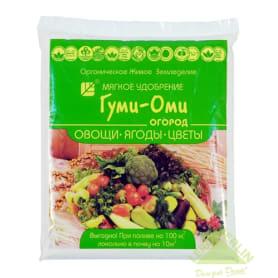 Удобрение Гуми-Оми для овощей ягод и цветов органо-минеральное 0.7 кг