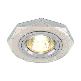 Спот встраиваемый Электростандарт поворотный Divorio, цоколь GU5.3, 35 Вт, цвет серебро