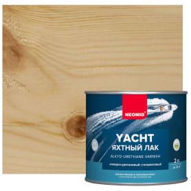 Лак яхтный полуматовый Neomid 2 л