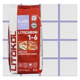 Затирка цементная Litochrom 1-6 С.650 2 кг цвет фиолетовый