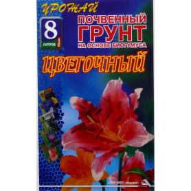 Почвогрунт для цветов «Урожай» 8 л