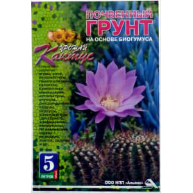 Почвогрунт для кактусов 5 л