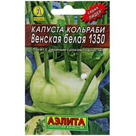 Семена Капуста кольраби «Венская белая» 1305