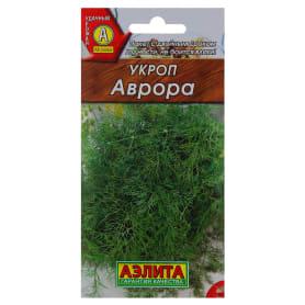 Семена Укроп «Аврора»