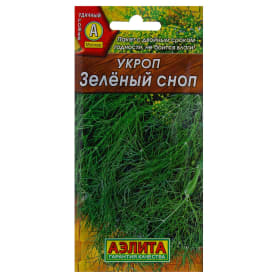 Семена Укроп «Зелёный сноп»