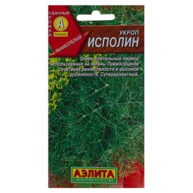 Семена Укроп «Исполин»