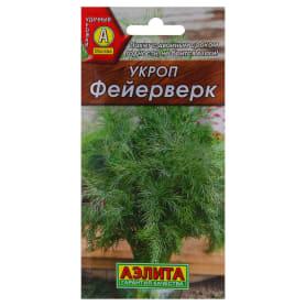 Семена Укроп «Фейерверк»