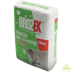 Шпаклёвка цементная базовая Brozex ШC-33 Фасад 20 кг
