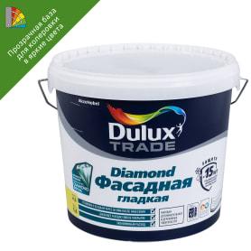 Водоэмульсионная краска Dulux Фасадная Гладкая, база BC, 4,5 л