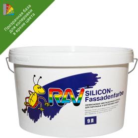 Краска фасадная Rav Silicon Fassadenfarbe, база С, 9 л
