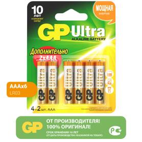 Батарейка алкалиновая GP AAA 6 шт.