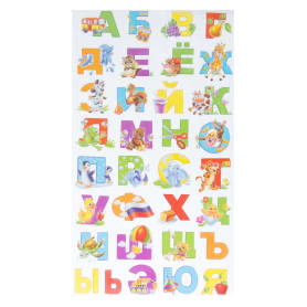 Наклейка 3D «Азбука» RRA 1101