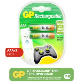 Аккумулятор GP AAA, 850 мА/ч, 2 шт.