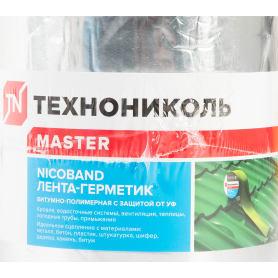 Лента-герметик Никобенд, 3х0,1 м, цвет серебристый