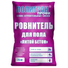 Ровнитель для пола Полигран Литой бетон 25 кг
