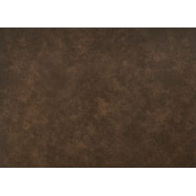 Плитка наcтенная Romance 25x35 см 1.4 м2 цвет коричневый