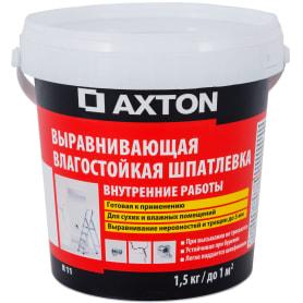 Шпаклёвка влагостойкая Axton 1.5 кг