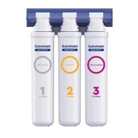 Система Барьер Эксперт Классик для воды нормальной жесткости, 3 ступени
