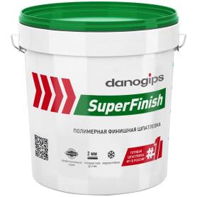 Шпаклёвка готовая финишная Danogips SuperFinish 18.1 кг