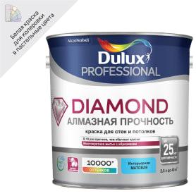 Матовая краска для стен Dulux Professional Diamond 2.5 л