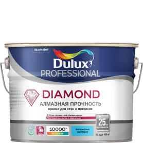 Матовая краска для стен Dulux Professional Diamond 10 л