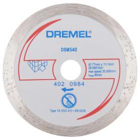 Диск отрезной алмазный для Dremel DSM20 77х11.1 мм