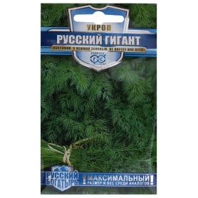 Семена Укроп «Русский гигант»