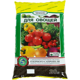 Грунт универсальный для овощей «Био» 20 л