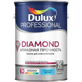 Матовая краска для стен Dulux Professional Diamond база BW 5 л
