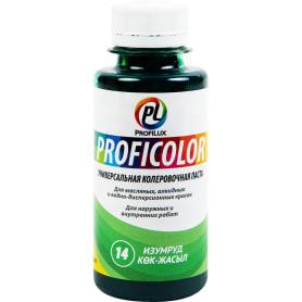 Профилюкс Profilux Proficolor №14 100 гр цвет изумрудный