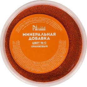 Минеральная  добавка № C цвет оранжевый