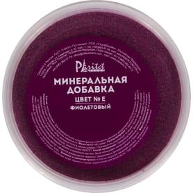 Минеральная  добавка № E цвет фиолетовый