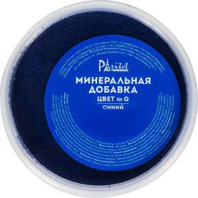 Минеральная  добавка № G цвет синий