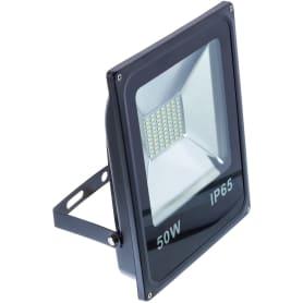 Прожектор светодиодный Apeyron 50 Вт, 3800 Лм, цвет чёрный, IP65