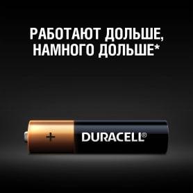 Батарейка алкалиновая Duracell AAA/LR03 4 шт