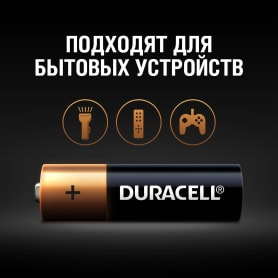 Батарейка алкалиновая Duracell AA/LR6 2 шт