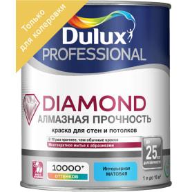 Краска Dulux Trade Diamond Matt BC 1 л