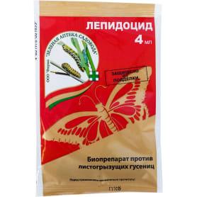 Средство для защиты садовых растений от вредителей «Лепидоцид» 4 мл