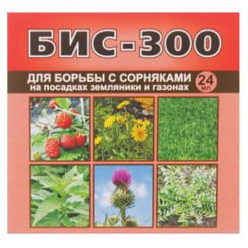 Средство для борьбы с сорняками на посадках земляники и газонах «БИС-300» 24 мл