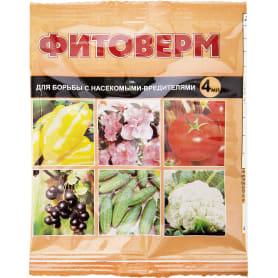 Средство для защиты садовых растений от вредителей «Фитоверм», ампула 4 мл
