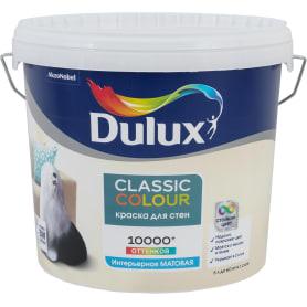 Акриловая краска Dulux Classic Colour 5 л