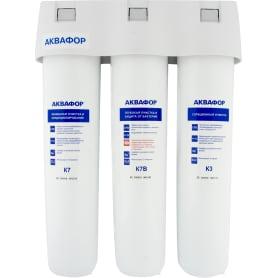 Система Аквафор Кристалл ЭКО-М для мягкой воды, 3 ступени