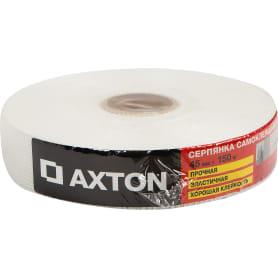 Серпянка Axton 45 мм х 150 м