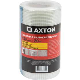 Серпянка Axton 150 мм х 20 м