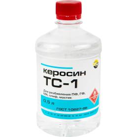 Керосин 0.5 л